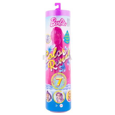 Խաղալիք «Barbie Color Reveal 7»