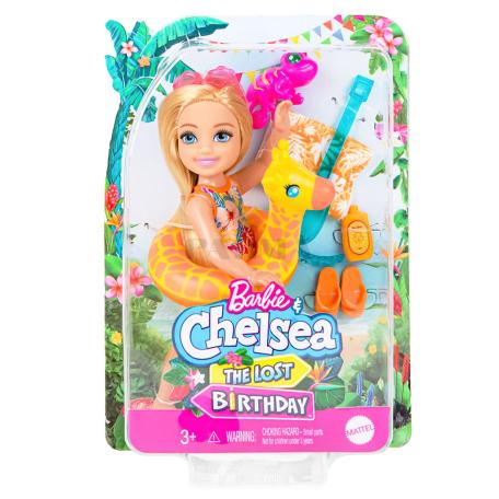 Խաղալիք «Barbie Chelsea»