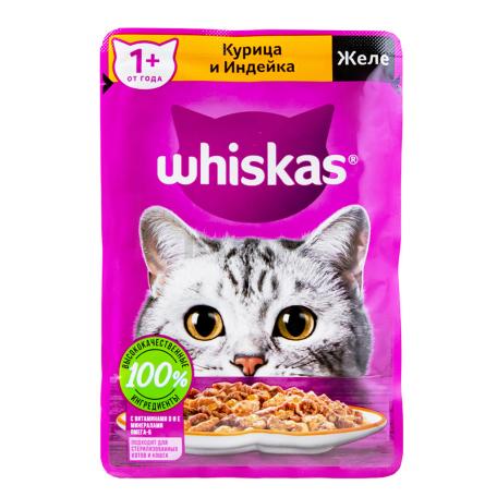Կատվի խոնավ կեր «Whiskas» հավ, հնդկահավ 75գ