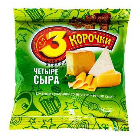 Չորահաց «3 Корочки» 4 պանիր 40գ
