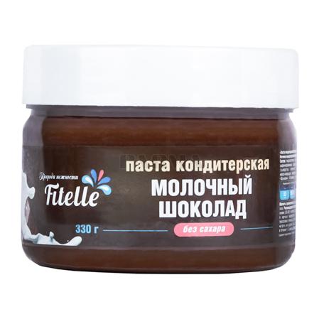 Մածուկ «Fitelle» կաթնային շոկոլադ 330գ
