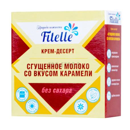 Կրեմ-աղանդեր «Fitelle» խտացրած կաթ, կարամել 100գ