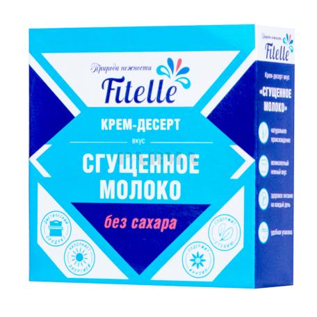 Կրեմ-աղանդեր «Fitelle» խտացրած կաթ 100գ
