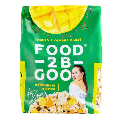 Մյուսլի «Food-2B-Good» մանգո, կտավատ 300գ