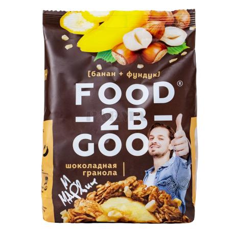 Գրանոլա «Food-2B-Good» բանան, պնդուկ 300գ