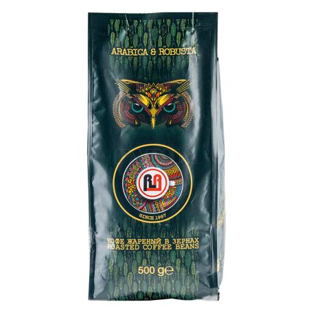 Սուրճ «Ռոյալ Արմենիա» հատիկավոր 500գ