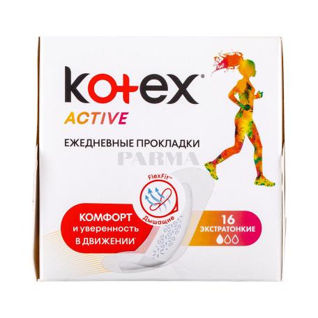 Միջադիր ամենօրյա «Kotex Active»