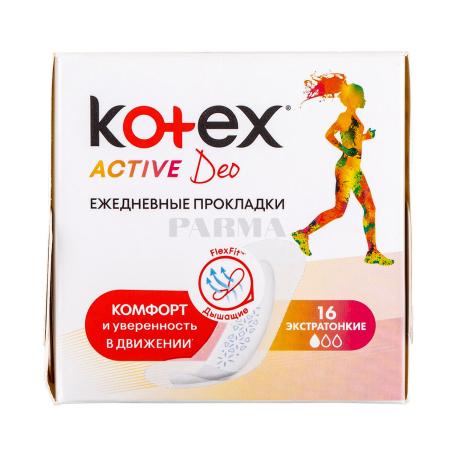 Միջադիր ամենօրյա «Kotex Active Deo»