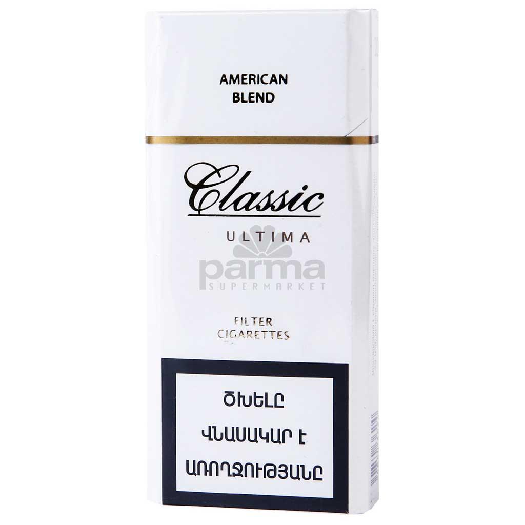 Сигареты classic ultima армянские купить статья за продажу табачных изделий несовершеннолетним
