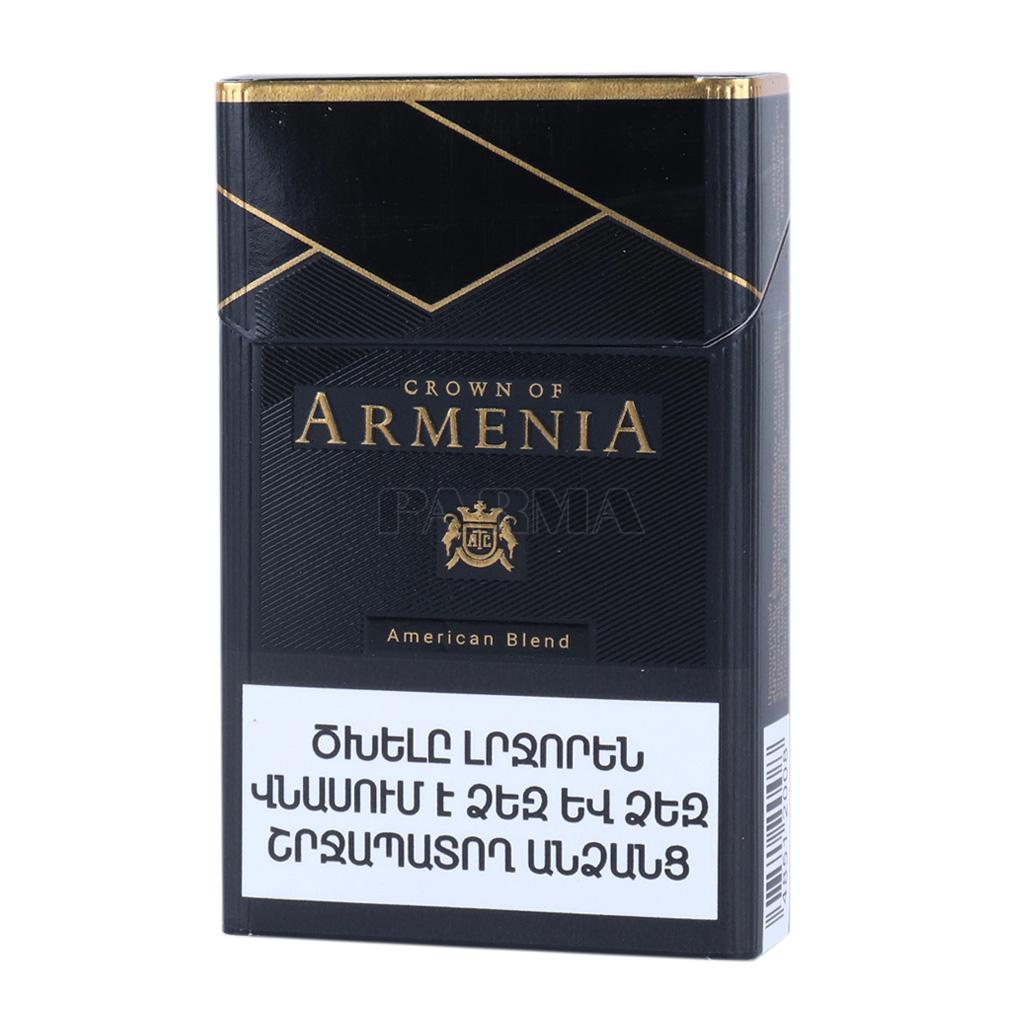Купить сигареты crown of armenia дым сигарет с ментолом слушать бесплатно онлайн скачать бесплатно