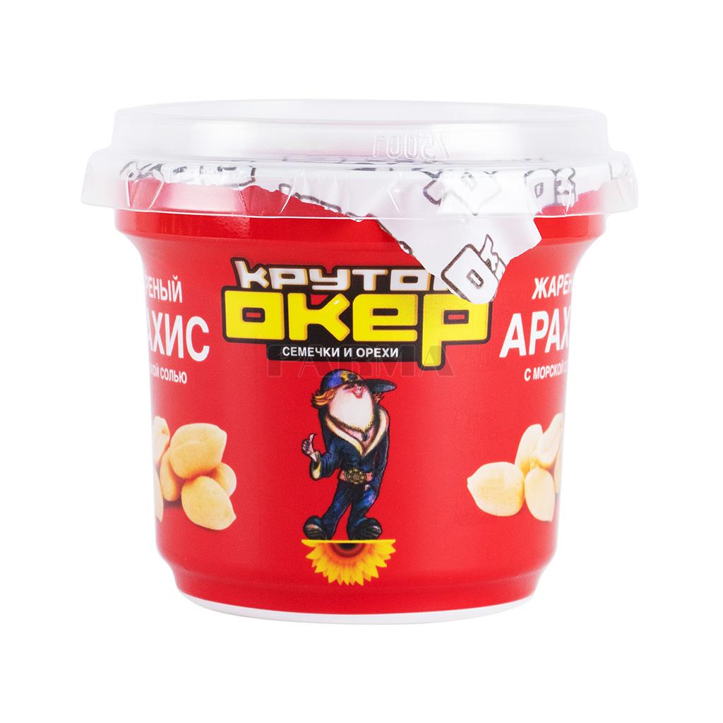 krutoy-oker-peaut-sea-salt.jpg?v=1627178534