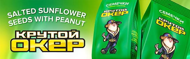 Krutoy Oker