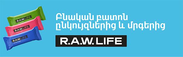 R.A.W. Life բատոններ